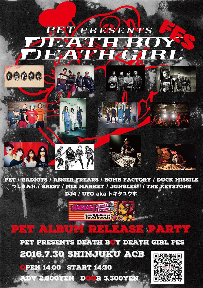 """DeathBoy DeathGirl FES 2016 """"PET Album Release Party""""の写真"""