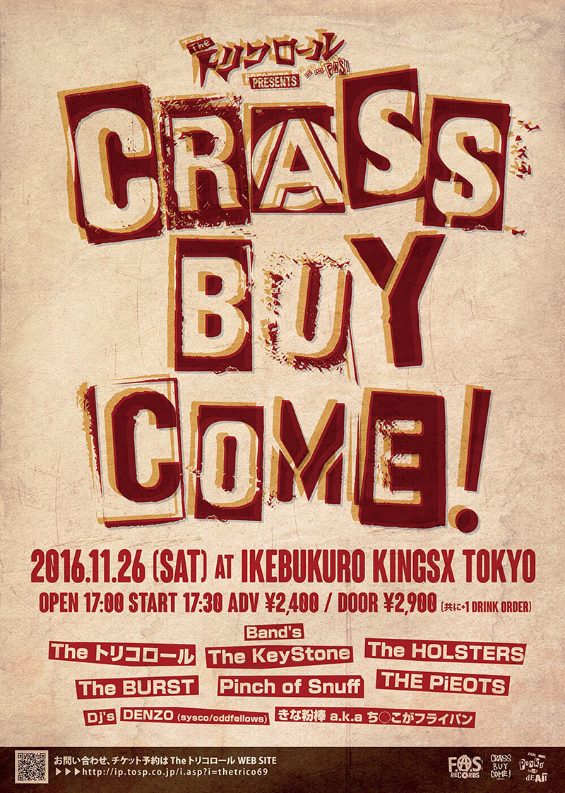 """The トリコロール presents """" CRASS BUY COME!""""の写真"""