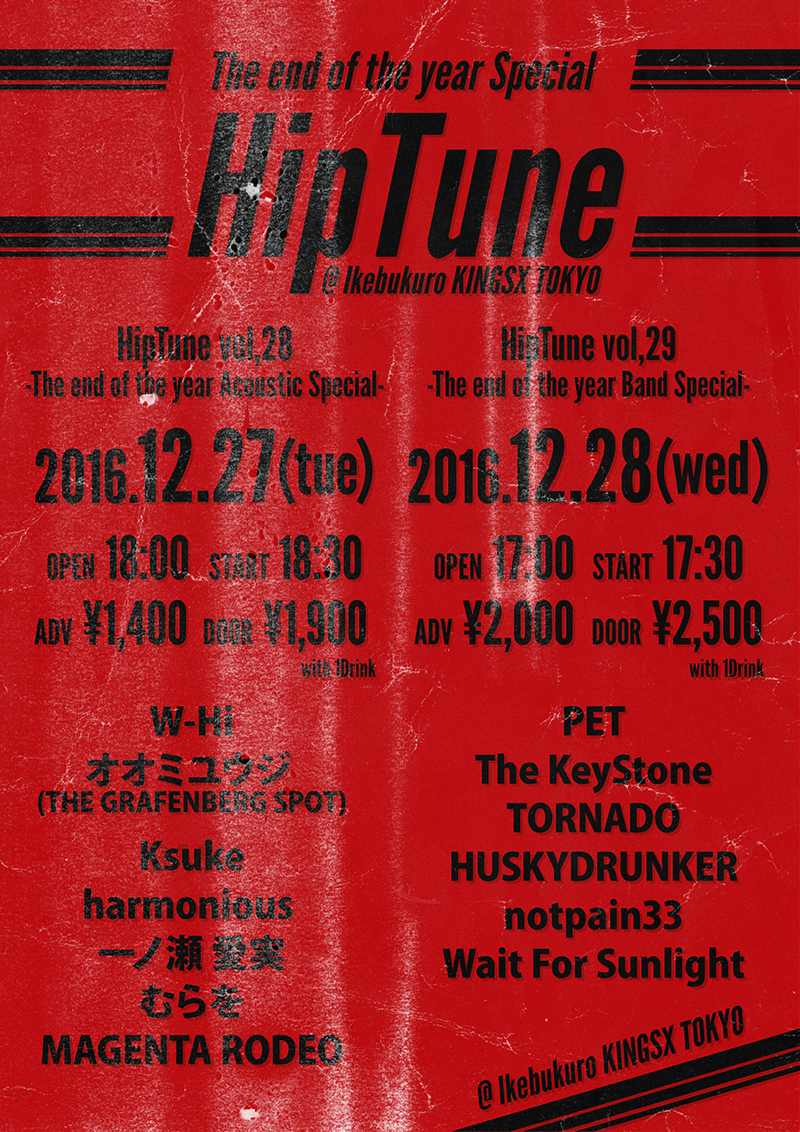 ktr pre. HipTune vol,29 -The end of the year Band Special-の写真