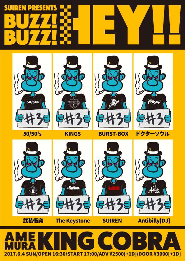 SUIREN presents【BUZZ! BUZZ! HEY!! #3】の写真