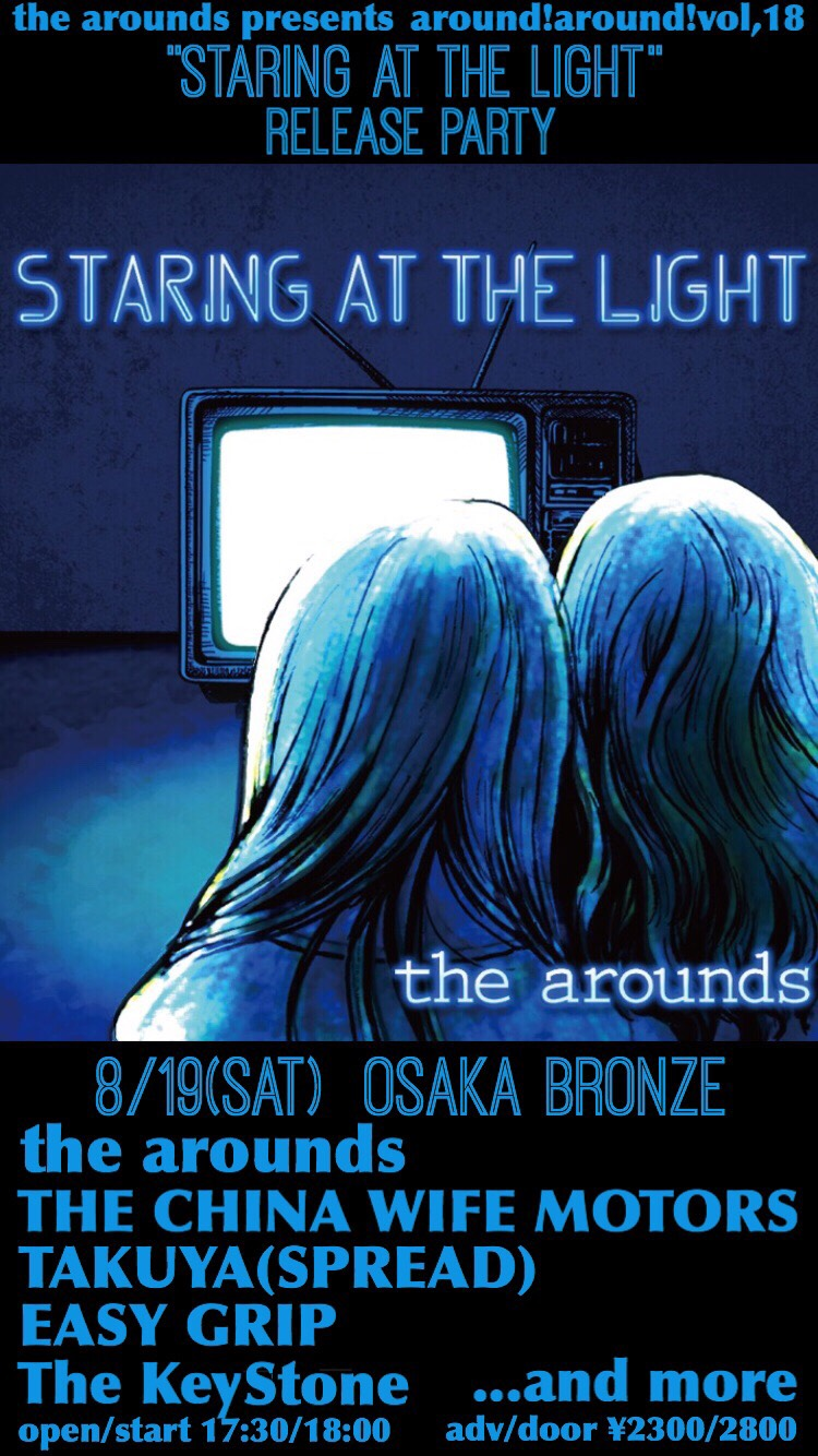 the arounds pre. around!around! vol,18の写真