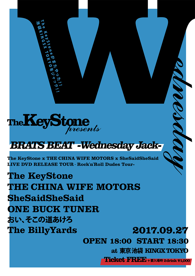 The KeyStone pre. BRATS BEAT 〜Wednesday Jack〜の写真