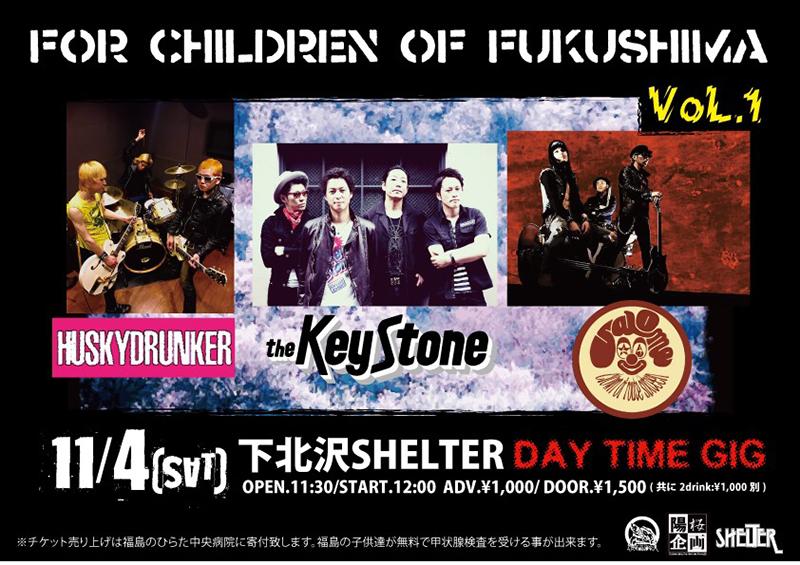 For children of Fukushima VOL.1の写真
