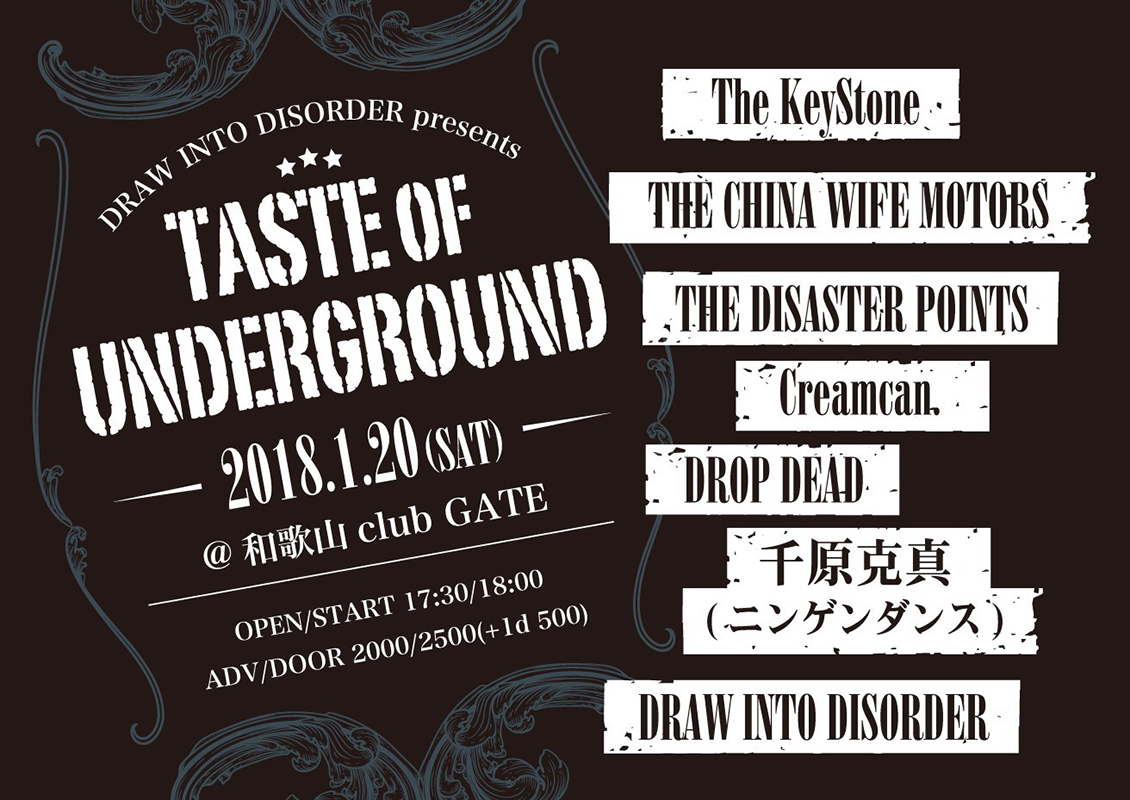 DRAW INTO DISORDER presents =TASTE OF UNDERGROUND=の写真