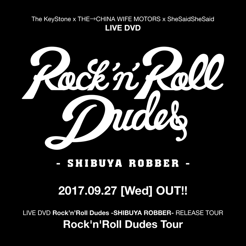 Rock'n'Roll Dudes Tour in 新宿の写真