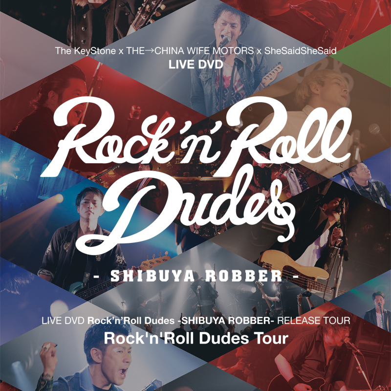 Rock'n'Roll Dudes Tour in 名古屋の写真