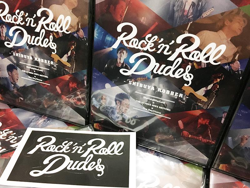 Rock'n'Roll Dudes -SHIBUYA ROBBER-