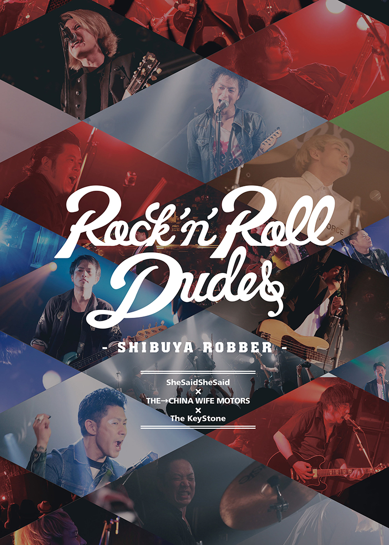 LIVE DVD / Rock'n'Roll Dudes -SHIBUYA ROBBER-のジャケット