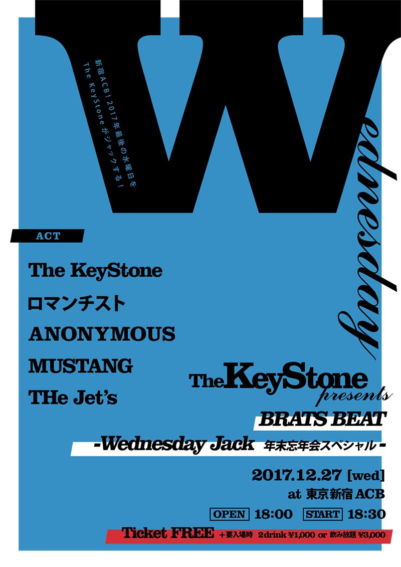 The KeyStone pre. BRATS BEAT – Wednesday Jack 年末忘年会スペシャル –の写真