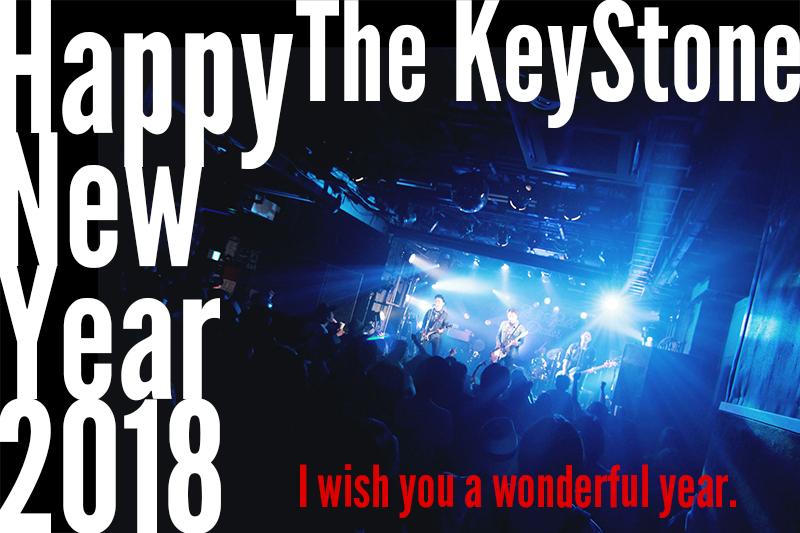 2018_newyear