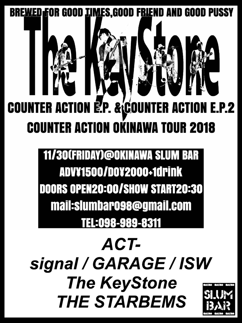 COUNTER ACTION TOUR 2018 in コザの写真