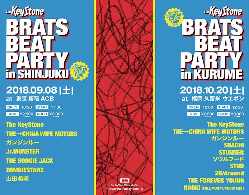 The KeyStone pre. BRATS BEAT PARTY in KURUMEの写真