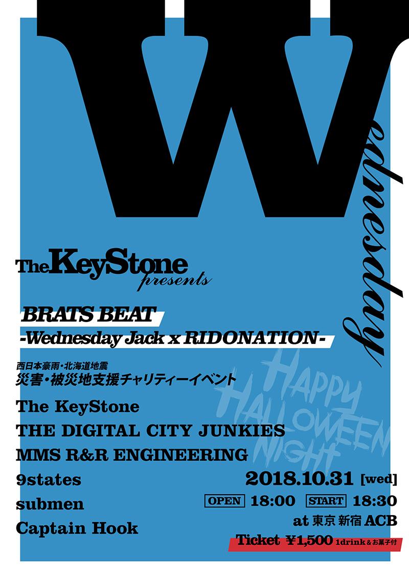 The KeyStone pre. BRATS BEAT 〜Wednesday Jack x RIDONATION〜の写真