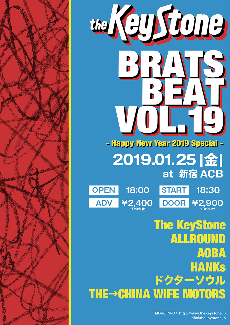 The KeyStone pre. BRATS BEAT vol,19 〜Happy New Year 2019 Special〜の写真