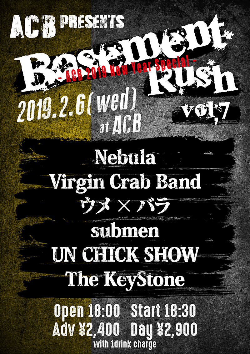 ACB pre. Basement Rush vol,7 – ACB 2019 New Year Special –の写真