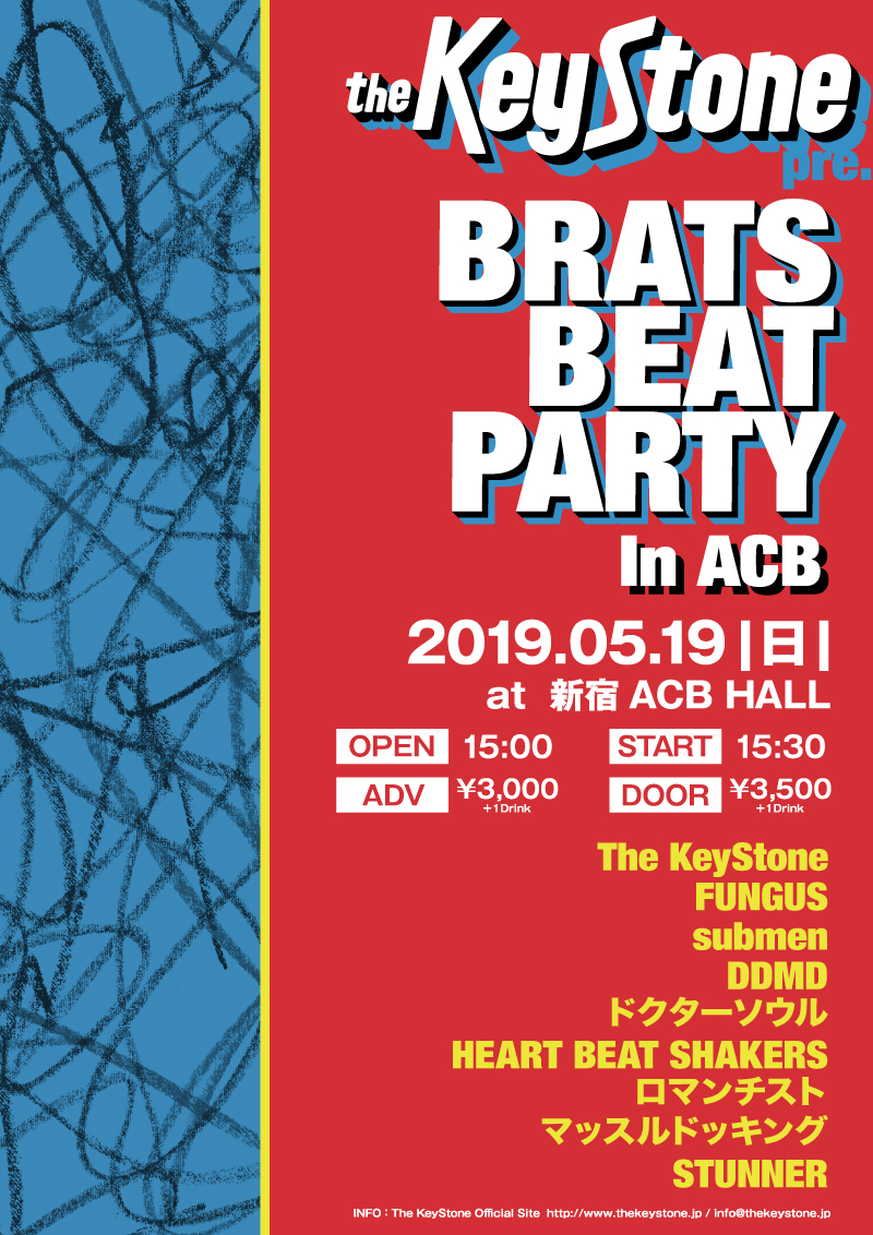 The KeyStone pre. BRATS BEAT PARTY in ACBの写真