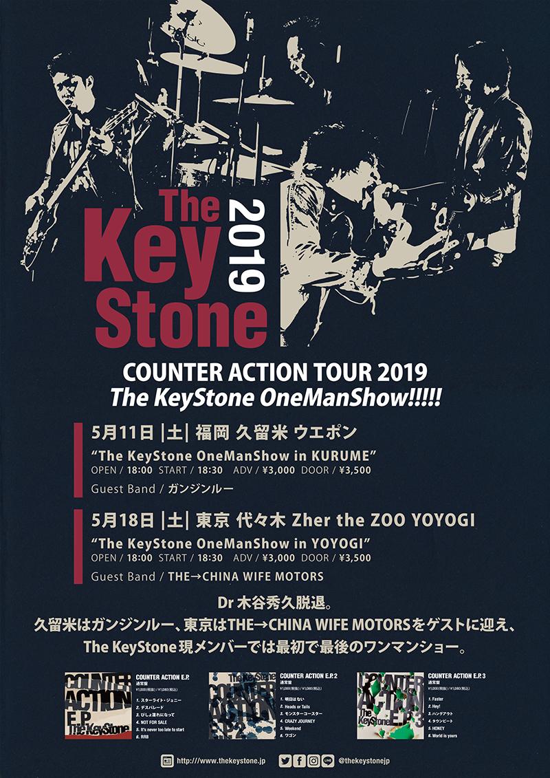 The KeyStone OneManShow in YOYOGIの写真
