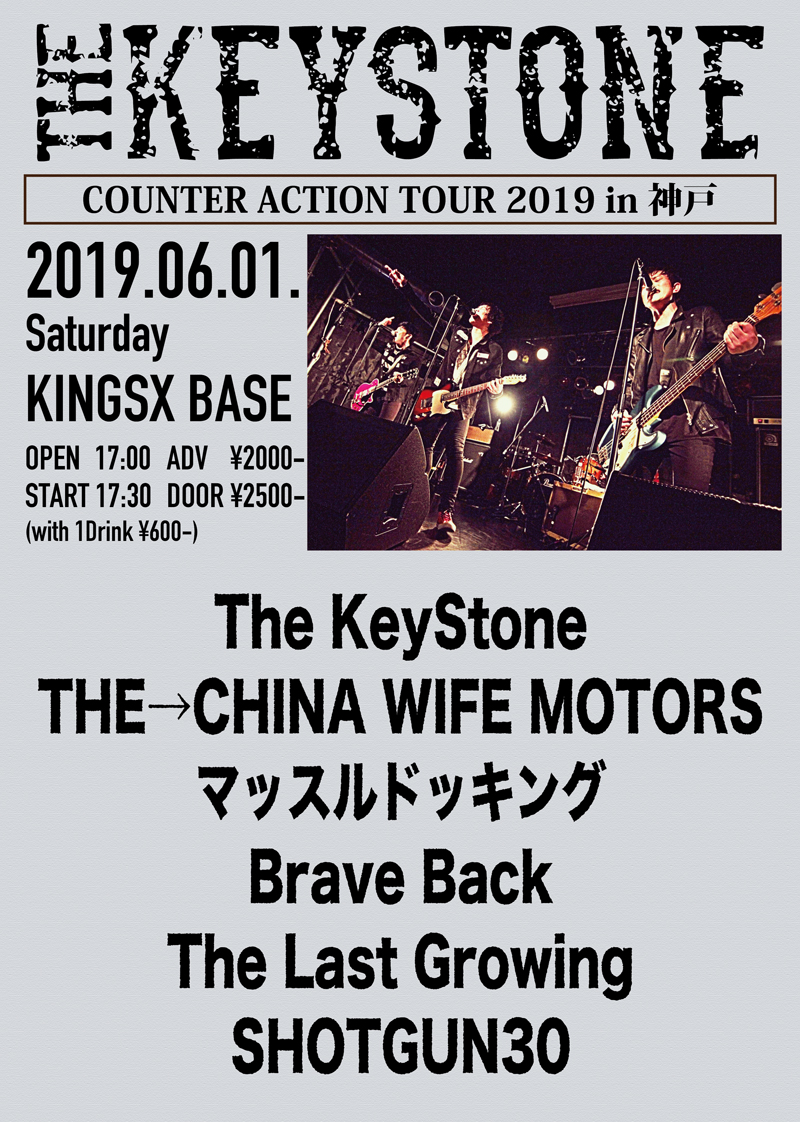 COUNTER ACTION TOUR 2019 in 神戸の写真