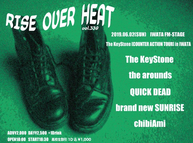 RISE OVER HEAT vol.339の写真