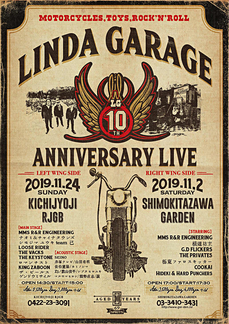LINDA GARAGE 10th Anniversary Live 〜Left Wing Side〜の写真
