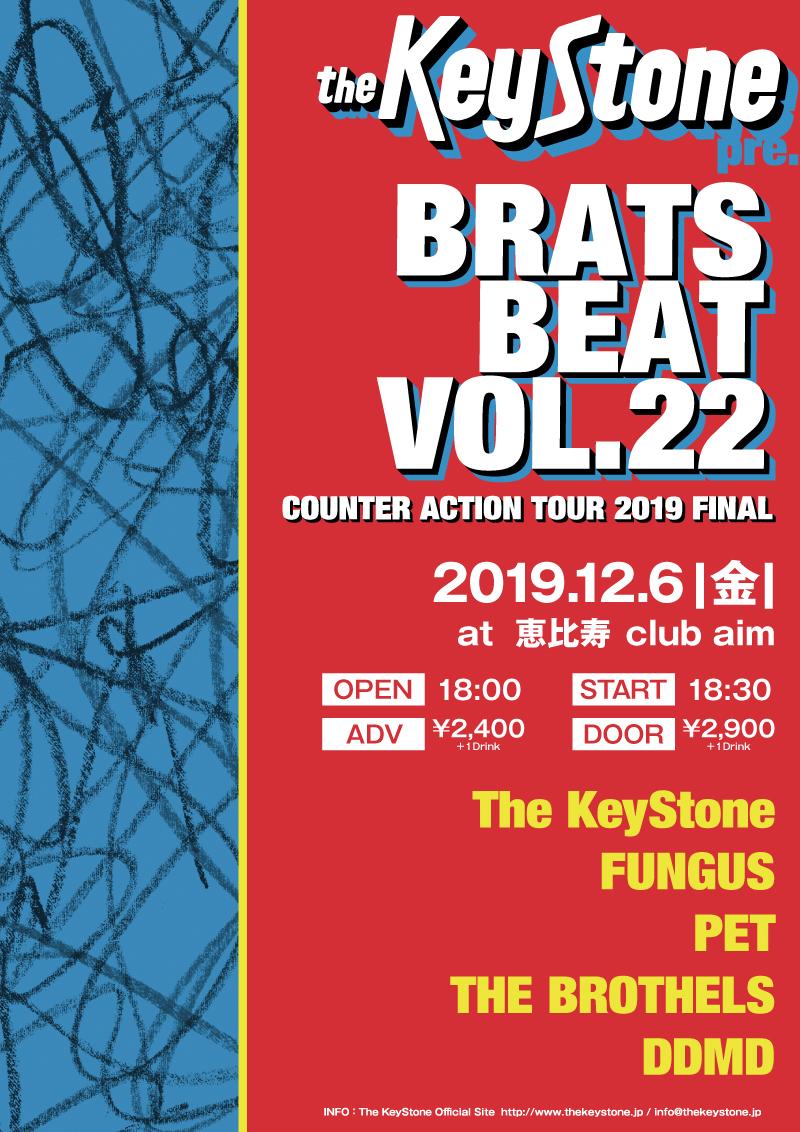 The KeyStone pre. BRATS BEAT vol,22の写真