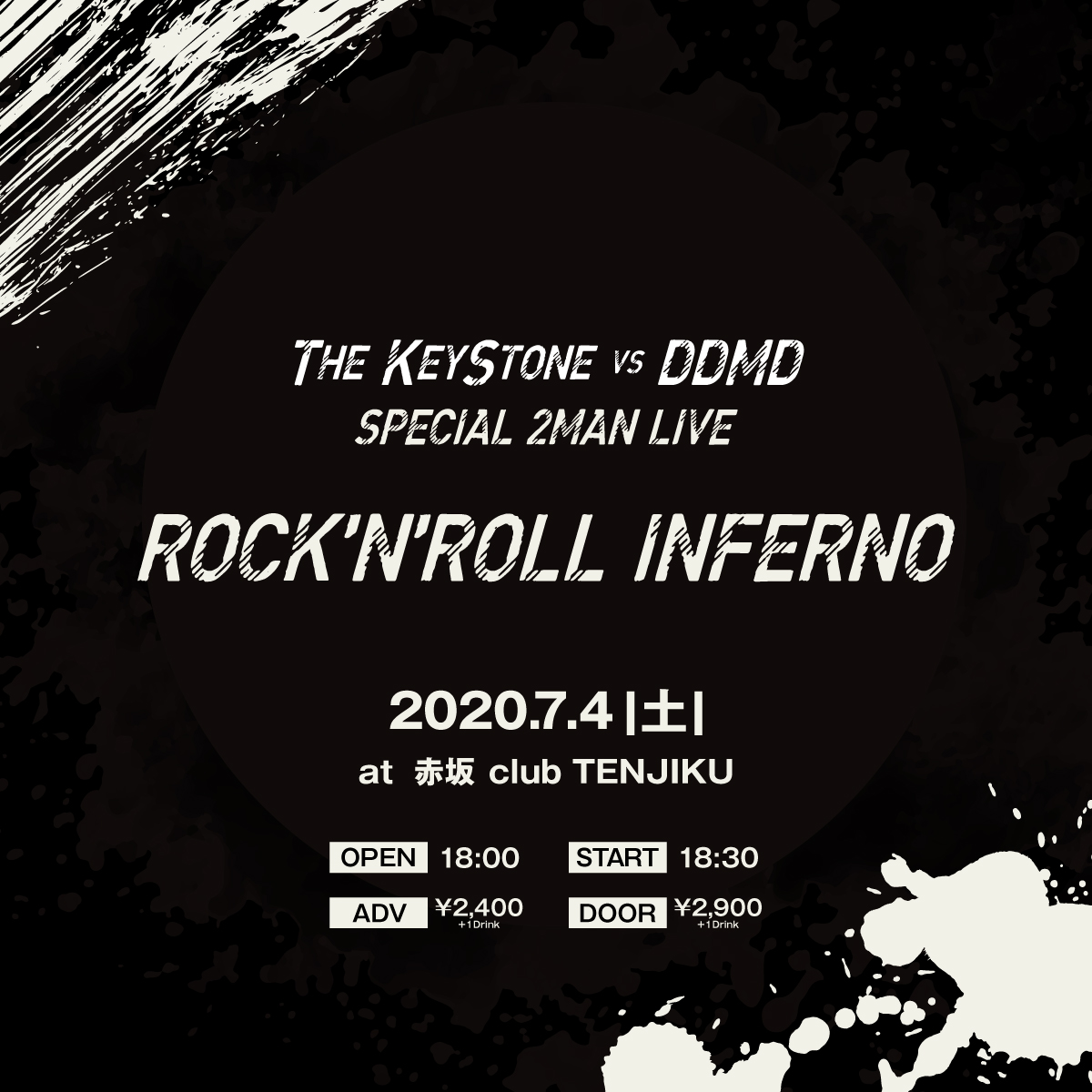 "The KeyStone vs DDMD ""ROCK'N'ROLL INFERNO""の写真"
