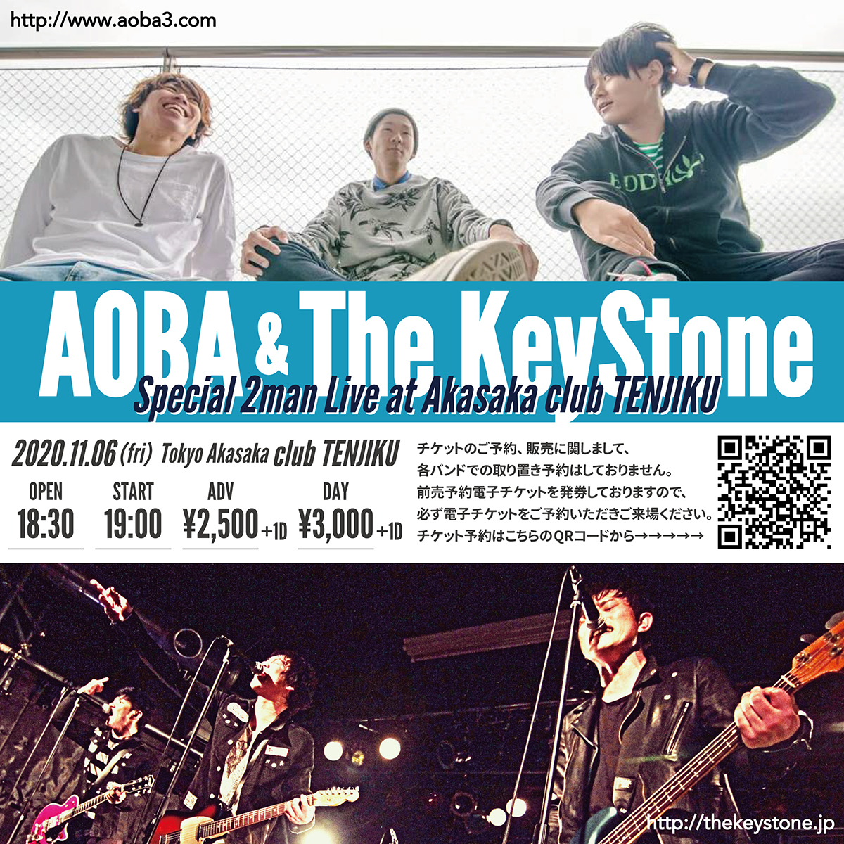 AOBA & The KeyStone Special 2man Liveの写真