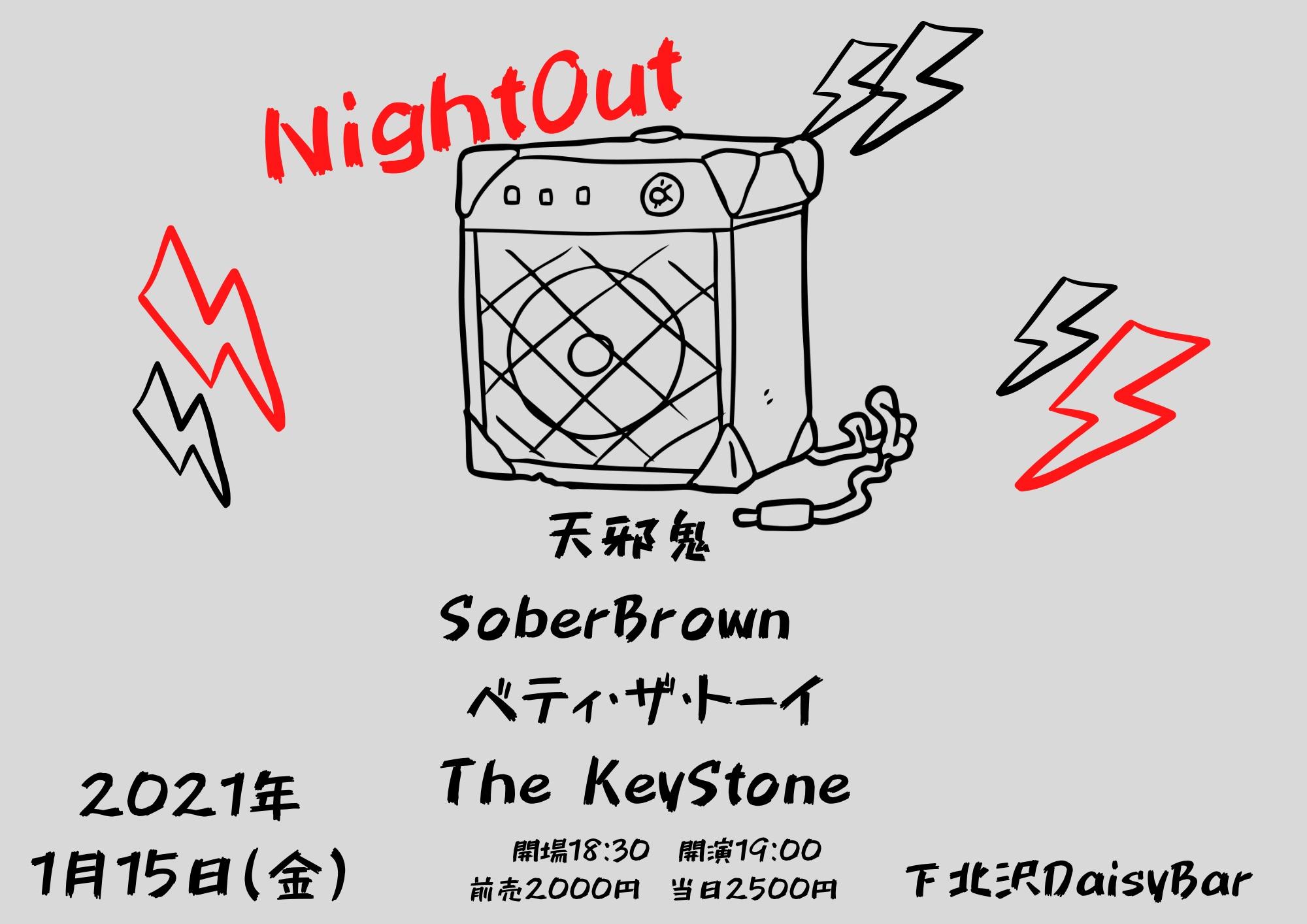 【キャンセル】Night Outの写真